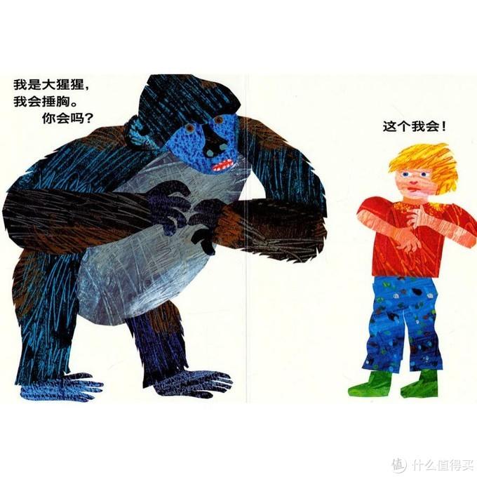 让孩子活动和开发想象力的绘本~来自艾瑞卡尔老爷爷的绘本