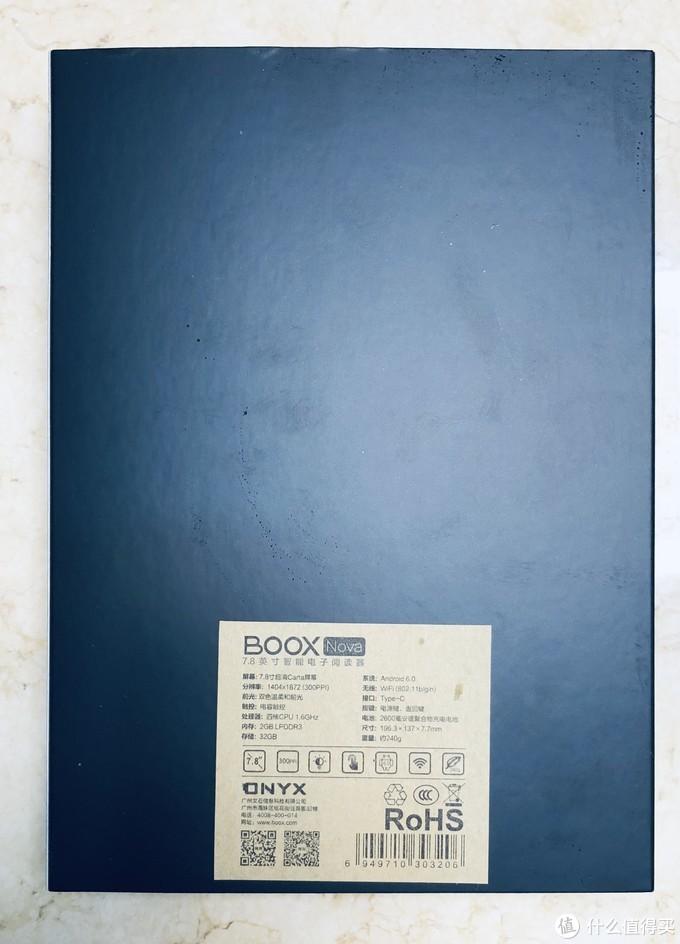 看书,我是认真的——BOOX NOVA电子书使用感受