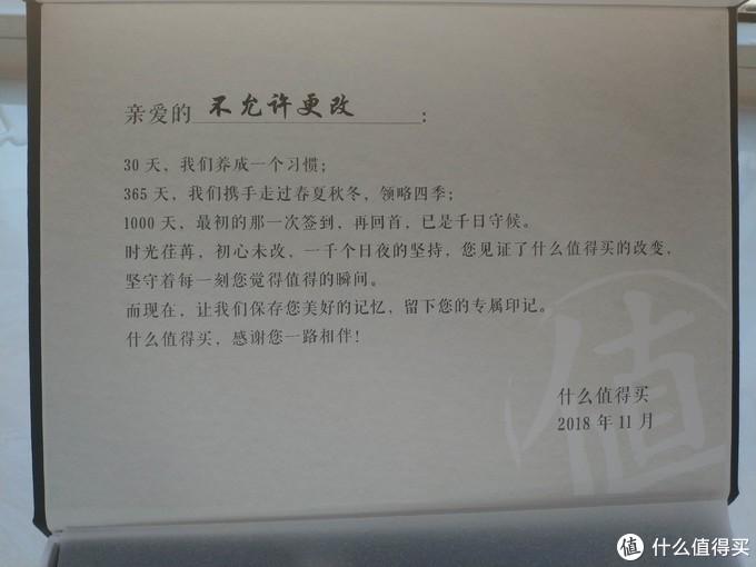 连续1000天的守候——ZDM纪念火漆印章