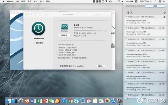 """""""你被强化了,快送""""——暨MBP2015 MF839硬盘升级与BootCamp双系统安装小记"""