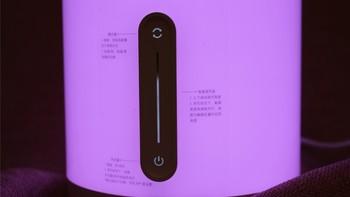 米家2代床头灯使用总结(模式键|语音控制|APP|日光|流光)