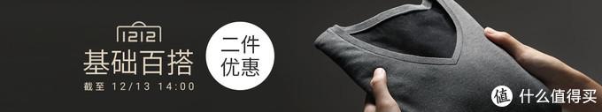 lativ 诚衣双12最强扫货来袭,低价囤冬季好货!