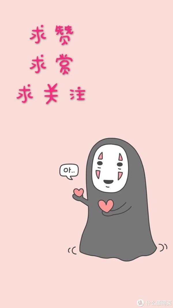 MUA~爱你们~