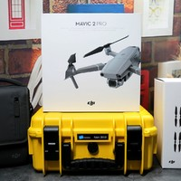 DJI MAVIC 2 Pro无人机外观展示(主机|摄像头|尺寸|螺旋桨)