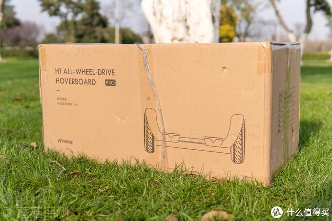 容易上手,轻松开启智能出行的全新生活——网易严选 网易智造 H1双驱平衡车Pro 开箱评测