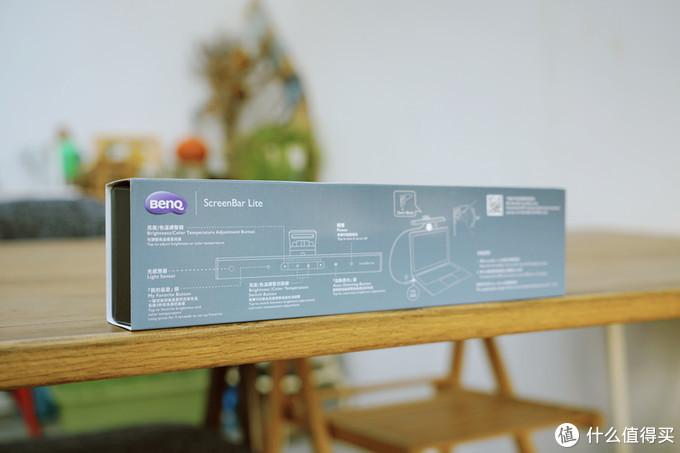 明基BenQ ScreenBar Lite笔电智能挂灯:笔记本照明新选择