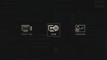 华擎Z390 Taichi主板使用总结(超频|界面|电压|跑分|优点)