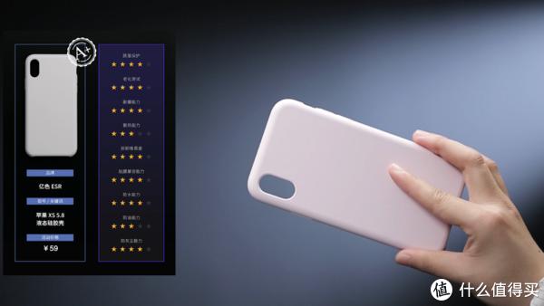 亿色 ESR 苹果 XS 5.8 液态硅胶壳