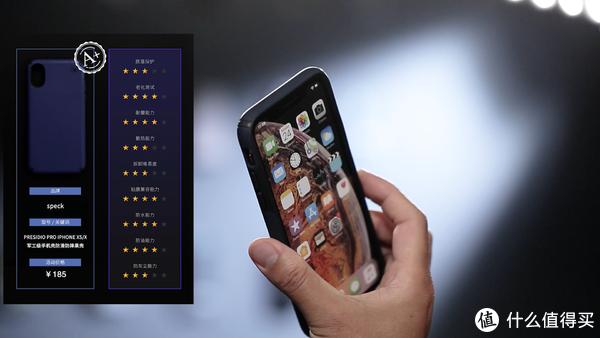 Speck iPhoneXS 军工级手机壳防滑防摔果壳