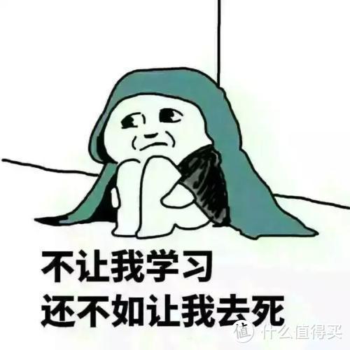 沪江网校:大学四级水平,三个月雅思超详细备考计划