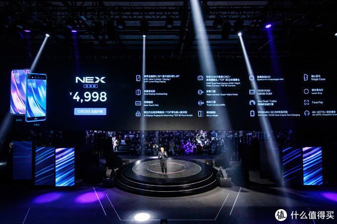 vivo 发布 NEX 双屏版 智能手机,10GB内存、双屏三摄+星环柔光灯