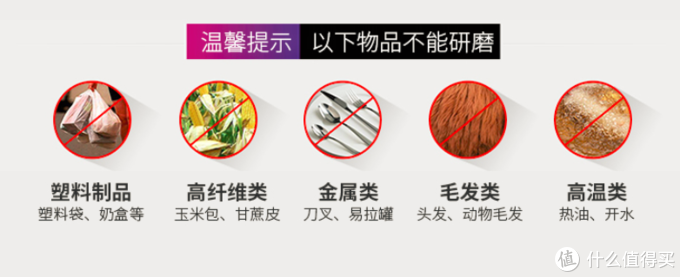 追求颜值的厨房新人的种种:厨房垃圾处理器,洗碗机,烤箱,消毒柜等等种草和解毒