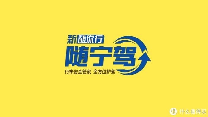 """无惧复杂路况:米其林推出""""随宁驾""""服务"""