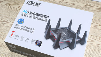 华硕 RT-AC5300 无线路由器外观展示(主机|尺寸|指示灯|按键|接口)