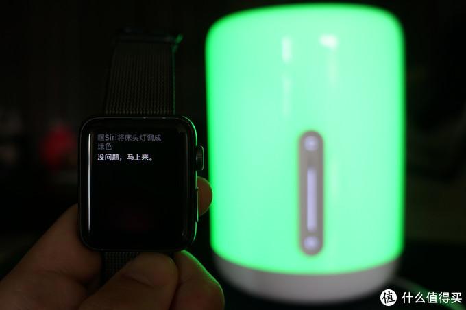 当然也可以抬起手臂对apple watch说一声Hey Siri,但是晚上是watch充电的时候。。。所以。。。