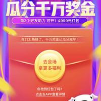 京造TYPE-C便携式扩展坞购买原因(红包 活动)