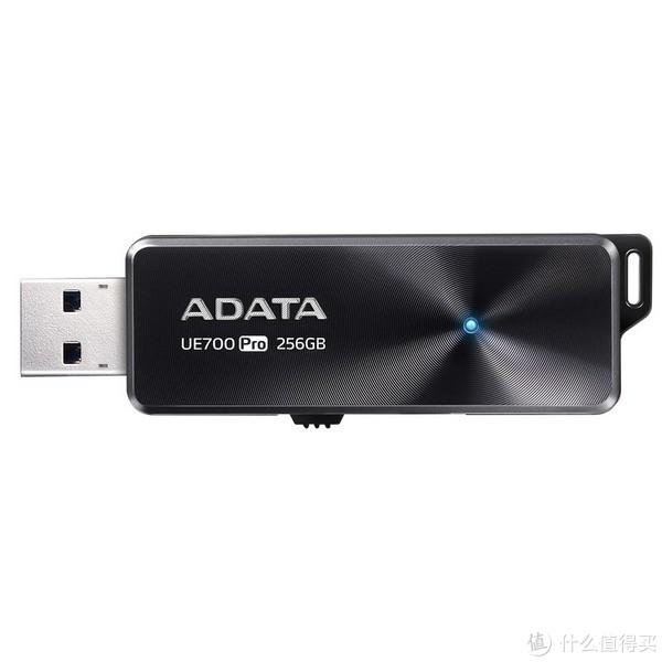 360MB/s读取:ADATA 威刚 发布 UE700 Pro USB 3.1闪存盘