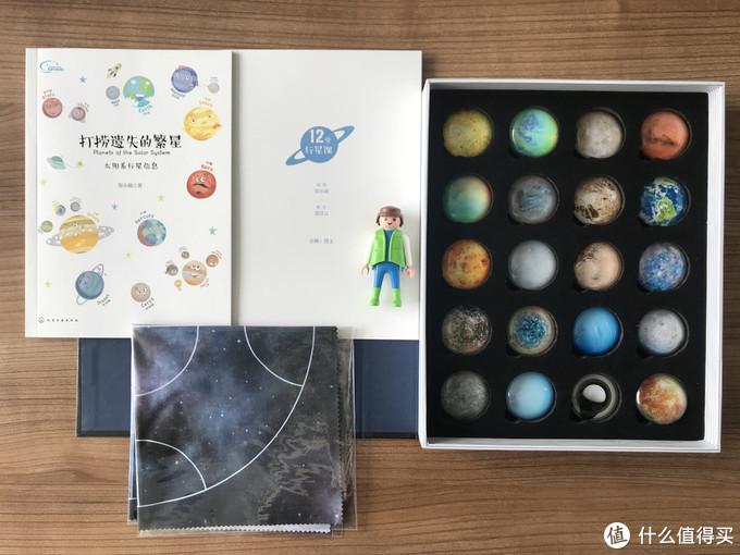 毛爸聊玩具:129元,你家冰箱就能拥有太阳系