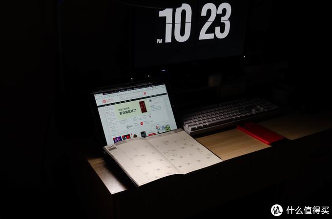 移动照明,灯屏联动:明基 BenQ ScreenBar Lite 笔记本智能挂灯