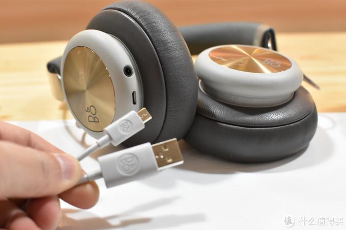 高颜值、好音质、长续航 通勤好伴侣 B&O BeoplayH4 无线蓝牙头戴音乐运动耳机 体验