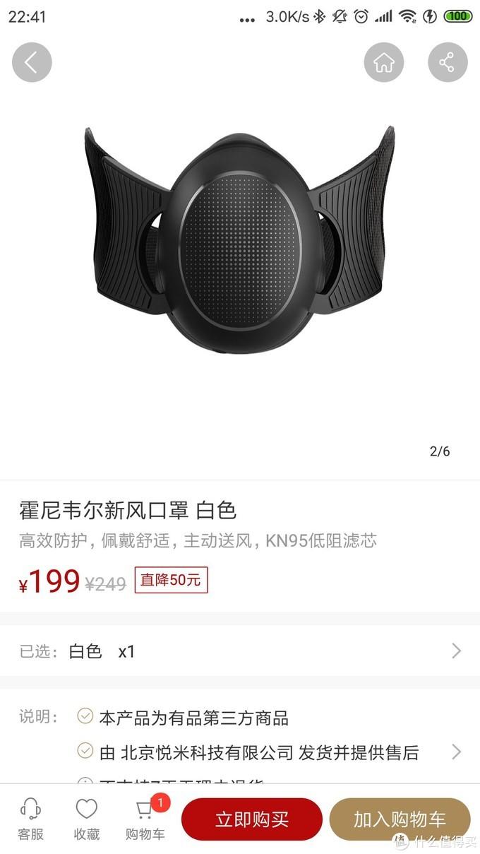 张大妈首评—霍尼韦尔 7200 半面罩式防霾面罩 N95