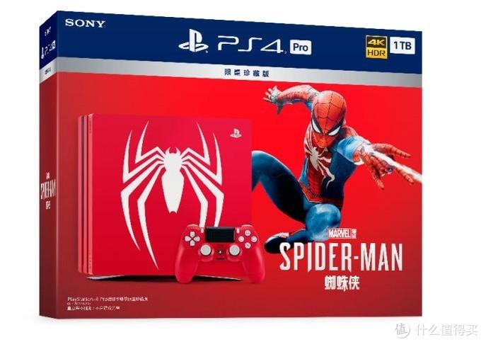 重返游戏:国行《漫威蜘蛛侠》限定版PS4 Pro本月21日发售