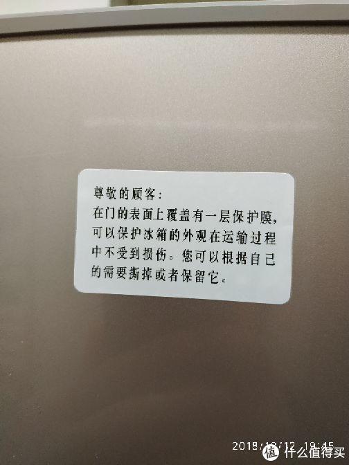 松下三开门变频风冷300升超级大冰箱开箱 双12买买买