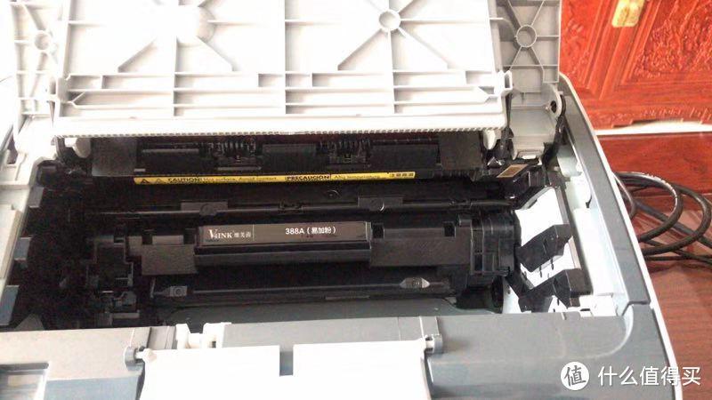 V4INK 维芙茵 388a 硒鼓 易加粉 开箱试用