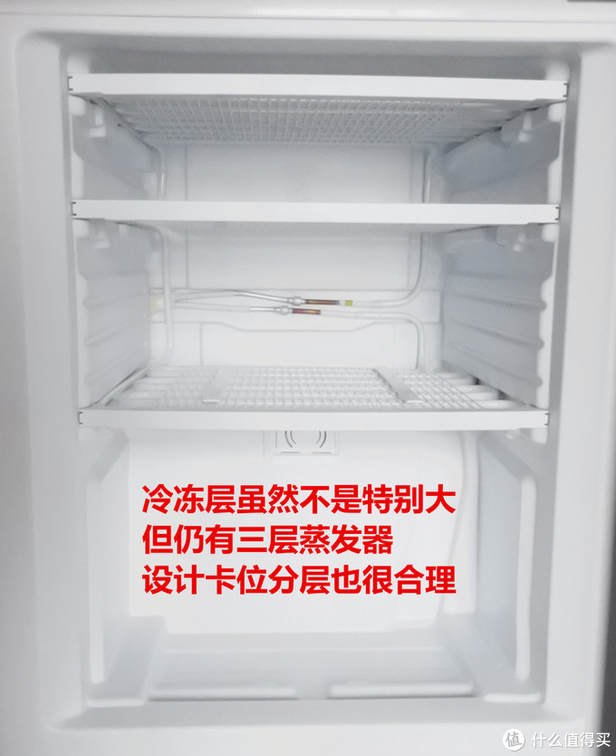 冰箱,冰箱,首先当然是看冰的效果了,不得不先说冷冻室,做为三门冰箱,可能他的冷冻室也许没有两门的大,毕竟分了部分空间给变温层。但是冷冻层的制冷一点都不马虎,大家都知道蒸发器是制冷的主要部件。这款美的冰箱冷冻室,设置了三层蒸发器,贴合卡在机身内部,比起冷冻层只有两层蒸发器的冰箱来说制冷更快更彻底。所以在设置时有快捷的-24℃的快捷选择。
