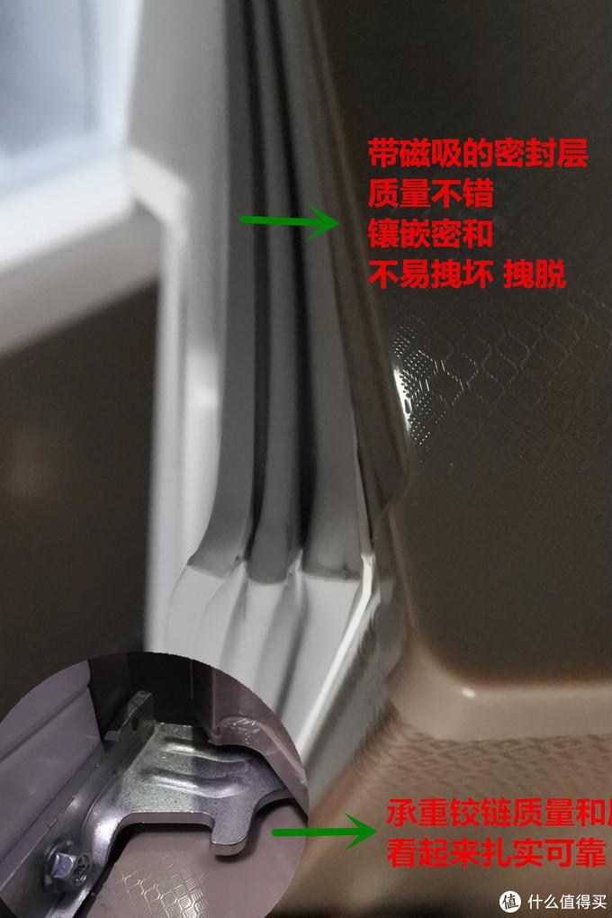 冰箱的保温主要靠门,门上带磁吸的胶条是密封的关键,密封条质量和做工好不好决定了冰箱保温,用力扒了扒,胶条边和门衔接很紧,质量也不错,所以在密封这块是没问题的。冷藏室的门和其他的门不同,是需要承重的。我们会将很多小物品放在冷藏室门的格子里,这就意味着,好的冰箱门需要好的承重铰链,美的这款的铰链摸一摸,看看厚度就感觉质量就很不错。