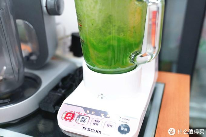 搅拌机还需要真空?tescom真空搅拌机TMV1550晒单评测