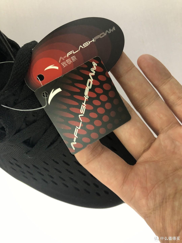 一双完成度很高的跑鞋—ANTA 安踏 Flahfoam 能量环 11825588 跑鞋开箱