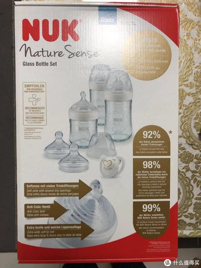 奶瓶新选择——NUK  Nature  Sence  奶瓶使用体验