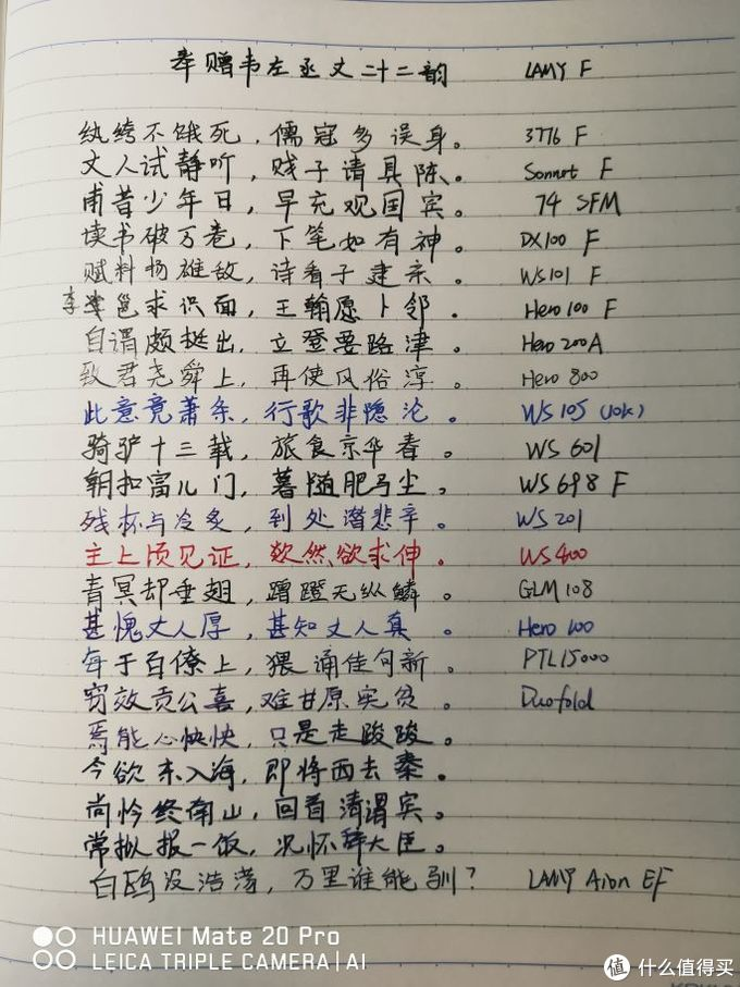 """怀想杜甫和""""读书破万卷"""""""