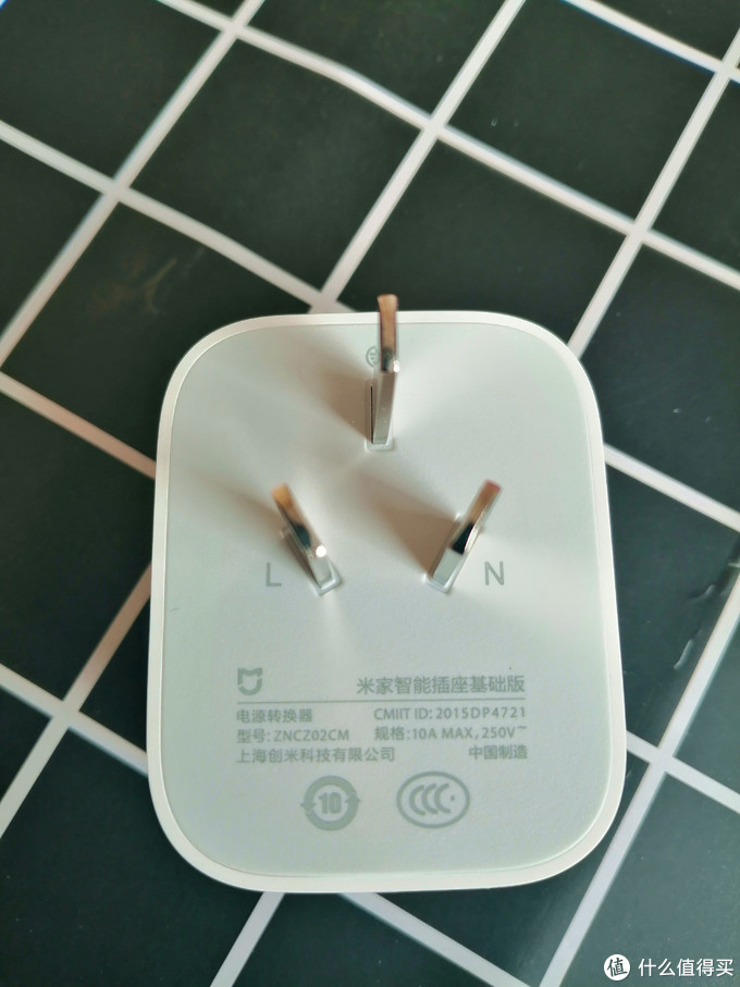 远程控制好帮手——米家智能插座基础版开箱使用