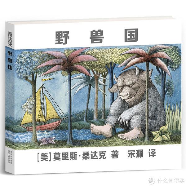 前文提到过的野兽国,在书本的设计、装帧、印刷方面做的数一数二了,并且价格也不贵。