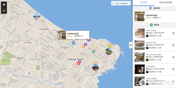 我是如何规划72小时兰卡威和槟城跨年的