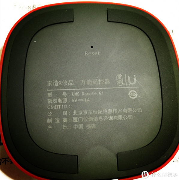 有限万能 + 有限方便 = 京造X攸品万能遥控器评测