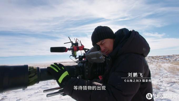 使用大型长焦镜头时,整机的重量已经相当可观,必须要有优质的三脚架来支撑