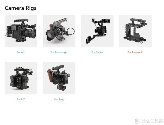 TILTA公司的摄影机套件,主流的品牌都有