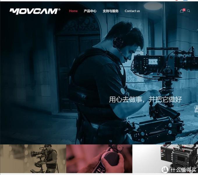 相对来说MOVCAM的网站我一直觉得做得很迷....