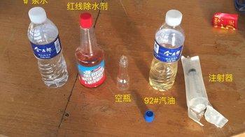 红线除水剂使用体验(含水量|乳化)