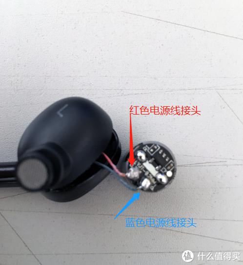 JBL官翻耳机,翻车,更换电池简单指南