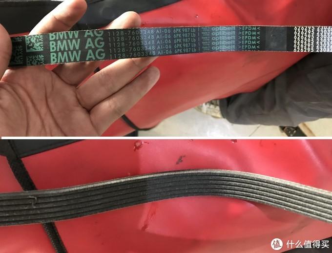 准备安装新皮带   型号为:6PK987