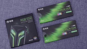 铭瑄DDR4 RGB灯条外观展示(灯带)