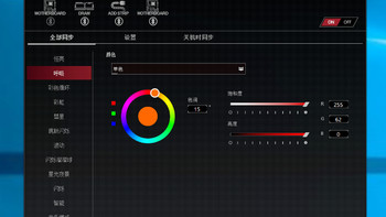 铭瑄DDR4 RGB灯条使用总结(灯效|CPUZ|压缩效果|价格)
