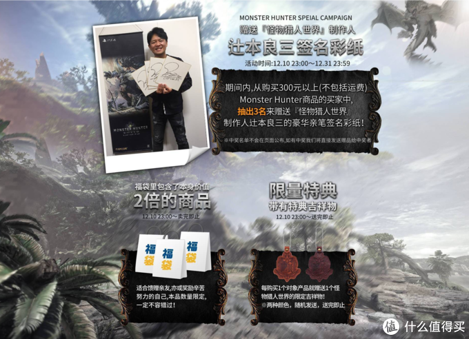 重返游戏:《怪物猎人 世界》确认追加简体中文语言