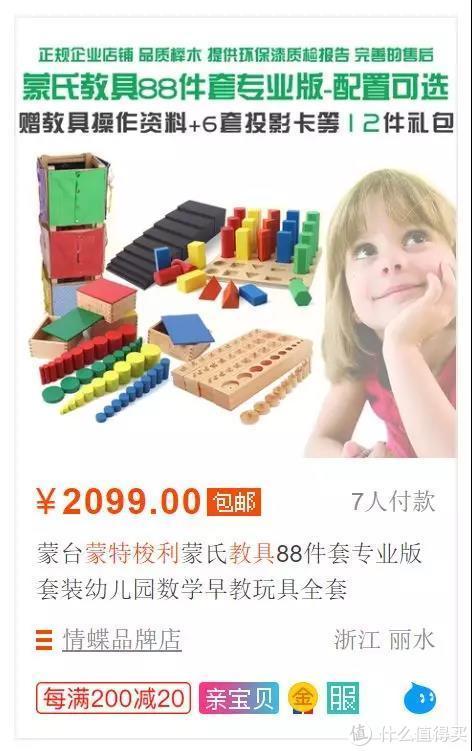毛爸聊玩具:我家的拖把,是蒙特梭利的