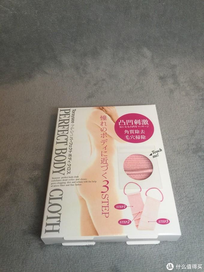 净肤不简单----日本东丽净颜护肤套装 众测轻体验