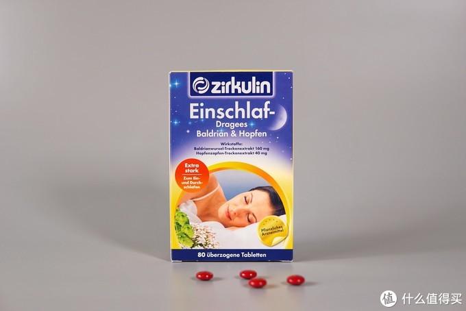 让你远离保温杯的实用保健品清单:GNC、Swisse、Centrum、Schiff...